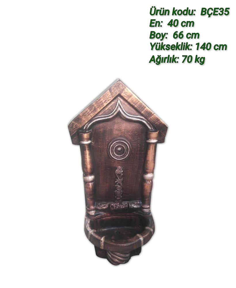bçe35